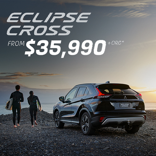 eclipse-cross-march-banner